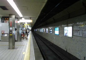 Metro, Subways & Underground Train Stations